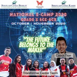 National E-Camp 2020